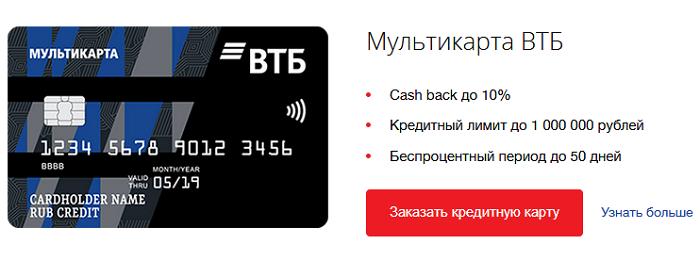 Банки казани кредитные карты