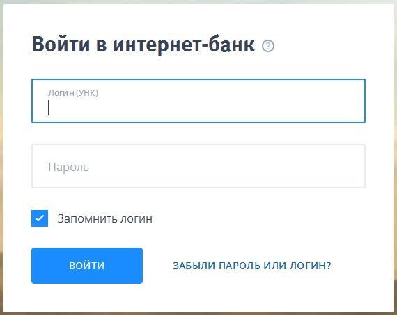 Какие банки дают кредит без справок о доходах в москве до 500000